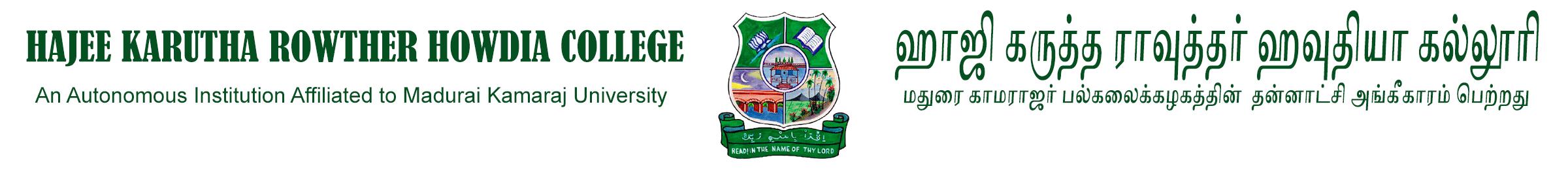 Hajee Karutha Rowther Howdia College
