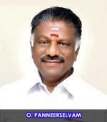 Former Chief Minister of Tamil Nadu