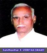 Kalviththanthai